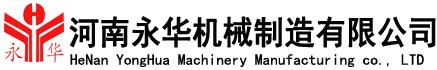henan龙8guo际官网机械制造有xian公司