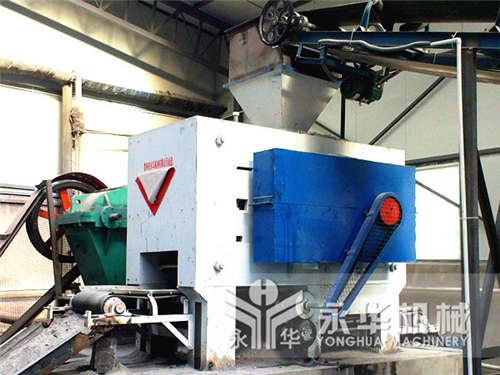 nian产15万吨xing煤生产线