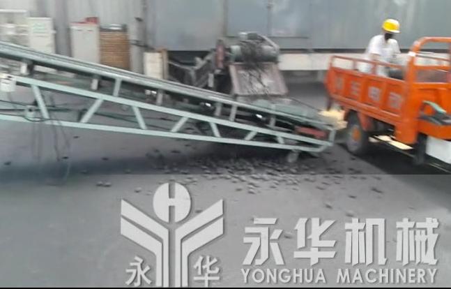型煤电子游yi平台现场视频